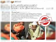 Fact Check: Claim of actor Suriya converting to Islam is FALSE
