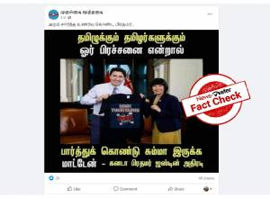 Fact Check: Image showing Canadian PM holding a T-shirt slamming imposition of Hindi is FAKE