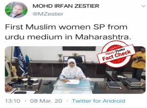 Fact Check: Viral photo of Maharashtra's first Muslim woman SP is false
