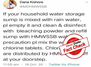 Fact Check: Yes, HMWSSB delivering 1kg bleaching powder, chlorine tablets to people's doorsteps