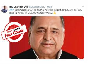 Fact Check: Netizens wrongly expressed condolences to Ex UP CM Mulayam Singh Yadav in place of SP veteran