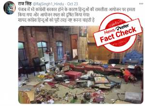Fact check: Image from 2018 from Australia shared as recent Ramlila fight in Punjab