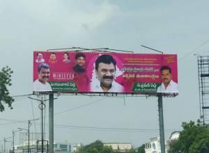 GHMC fines Icon Media Rs 3L for putting Talasani Srinivas Rao banner