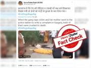 Fact Check: Old incident of murder of gang-rape victim, her mother from UP passed off as recent