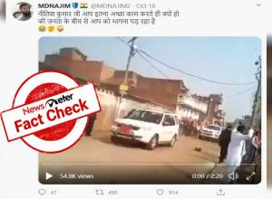 Fact Check: Video of Nitish Kumar's convoy attack from 2018 shared with false claims ahead of polls