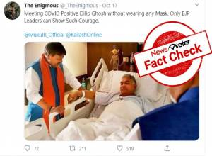 Fact Check: Claim that BJP leaders visited COVID +ve Dilip Ghosh in hospital without masks is false