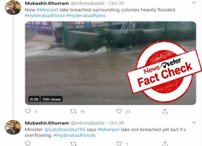 Fact check: Claim of Pedda cheruvu bund breached is false