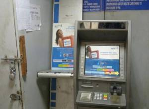 Rs 9.55L cash looted from SBI ATM in Vizag