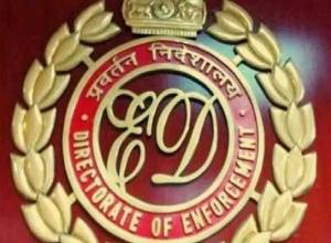 ED attaches assets worth Rs 7.57 crore in bank fraud case in West Godavari