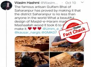 Fact Check: Social media users falsely claim wood carving of Mecca by Singaporean firm made by UP artist