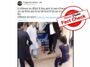 Fact check: Old video of woman assaulted by lawyers in Pakistan shared with false communal narrative