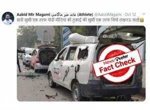 Fact Check: Congress leader passed off 2019 image of CAA protest as anti-rape violence in Lucknow