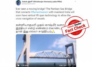 Fact check: Yes, India's first vertical lift railway sea bridge is under construction at Pamban in Tamil Nadu