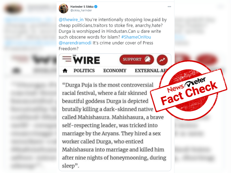 Fact Check: The Wire did not call goddess Durga sex worker; excerpt from 2016 article misrepresented