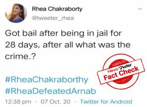 Fact Check: Rhea Chakraborty tweet on her bail, it's a parody account.
