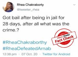 Fact Check: Rhea Chakraborty tweet on her bail, it's a parody account.