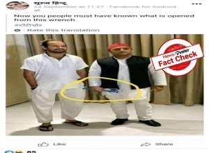Fact check: Morphed pic of former UP CM Akhilesh Yadav with RJD leader Tej Pratap goes viral