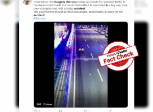 Fact Check: Viral video of a girl being hit by a car is not from Durgam Cheruvu bridge