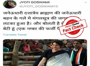 FACT CHECK: Claim that Priyanka Gandhi is wearing a cross instead of 'Mangalsutra' is false.