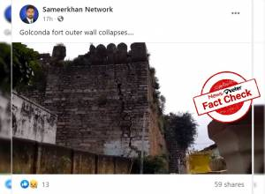 Fact Check: Video of Quilashapur fort falsely claims to show wall collapse at Golconda fort