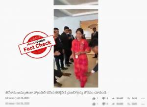 Fact check: Woman in viral video is neither nurse nor district collector of Kudagu