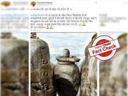 Fact check: Viral image of Shiv Linga sculpted on hanging rocks is photoshopped