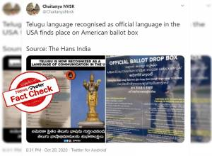 Fact Check: No, Telugu has not been recognized as official language of USA