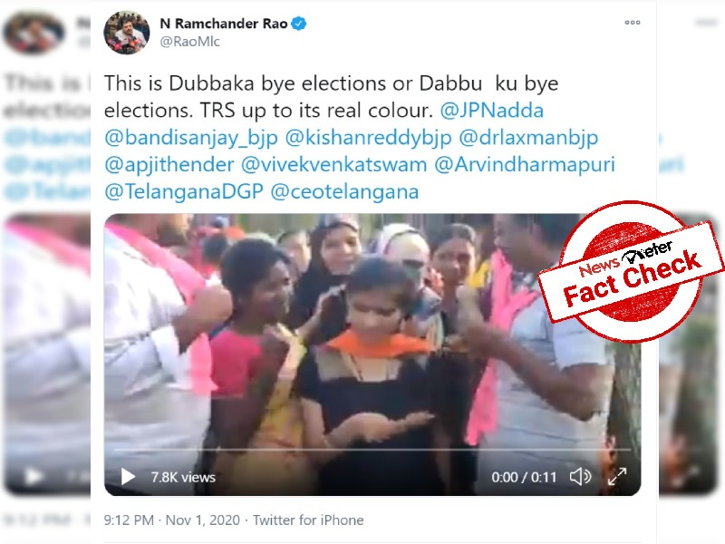Fact check: Viral video of TRS men distributing money is not related to Dubbaka by-poll